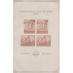 E) 1962 CHILE, PROOF WORLD CUP, SOUVENIR SHEET IMPERFORATE XF