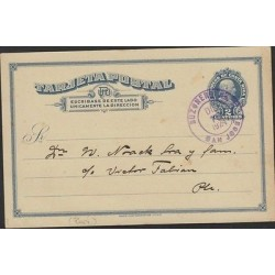 O) 1924 COSTA RICA, POSTAL STATIONARY, COLON 2 CENTIMOS VIOLET, FROM SAN JOSE, X