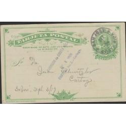 O) 1909 COSTA RICA, POSTAL CARD, 2 CENTIMOS COLON GREEN, XF TO CARTAGO