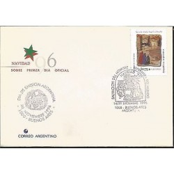 E)1996 ARGENTINA, CHRITSMAS, RELIGIN, CATHOLOCISM, ART, FDC