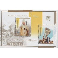 O) 2005 ARGENTINA, POPE JOHN PAUL II, KAROL WOJTYLA, SOUVENIR MNH