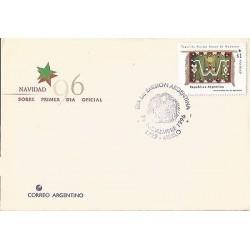E)1996 ARGENTINA, CHRISTMAS, ART, NORMA BONET DE MACKAWA, FDC