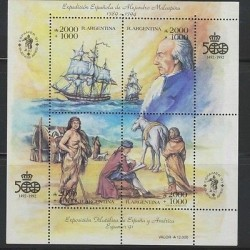 O) 1991 ARGENTINA, SPANISH EXPEDITION OF ALEXANDER MALASPINA, BOAT, CAMP, HORSE,
