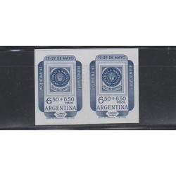 O) 1962 ARGENTINA,IMPERFORATED, INTERNATIONAL PHILATELIC EXHIBITION, STAMP ON ST