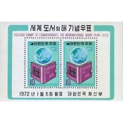 G)1972 KOREA, GLOBE-BOOK, COMM. THE INTERNATIONAL BOOK YEAR S/S, MNH