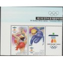 O) 2010 KOREA, XXI OLYMPIC GAMES - VANCOUVER 2010, SPORTS ON SKATES, SET MNH