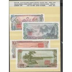 O) 1978 KOREA, BANKNOTE - WON, PAPER MONEY SOCIALIST VISITOR ISSUE, FULL SET, XF
