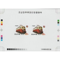 O) 2004 KOREA, ELECTRIC TRAIN, PROOF, MNH