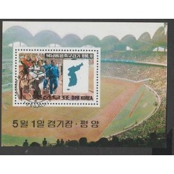 O) 1990 KOREA, REUNIFICATION FOOTBALL GAMES, SOUVENIR MNH, CTO