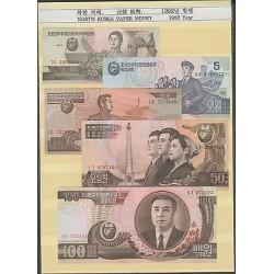 RO) 1992 KOREA, BANKNOTE - WON, PAPER MONEY, 1992 YEAR, FULL SET UNC