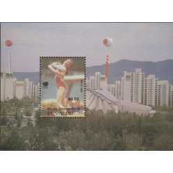O) 1988 ST VINCENT, OLYMPIC GAMES SEOUL- SOUTH KOREA, ARTISTIC GYMNASTICS. SOUVE