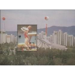 O) 1988 ST VINCENT, OLYMPIC GAMES SEOUL- SOUTH KOREA, ARTISTIC GYMNASTICS. SOUVE