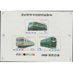 O) 1976 KOREA, TRAINS, PROOF, MNH