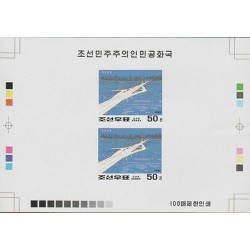 O) 1997 KOREA, BRIDGES, PROOF, NICE, MNH-