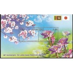 E)2012 SRI LANKA, 60 TH ANNIVERSARY, SRI LANKA- JAPAN DIPLOMATIC RELATIONS, JOIN