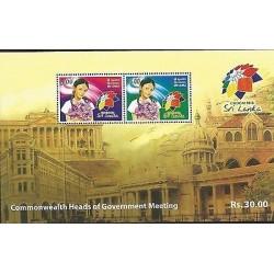 E) 2013 SRI LANKA, COMMONWEALTH HEADS OF GOVERNMENT MEETING , CHOGM, MNH