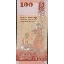 O) 2010 SRI LANKA,SPECIAL EDITION- BANKNOTE, 100 RUPEES, BIRD, BUTTERFLIES, CASC