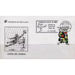 G)1982 SPAIN, WORLD CUP SPAIN 1982, GOALIE STOPPING A BALL-MIRO PAINTING, FDC, X