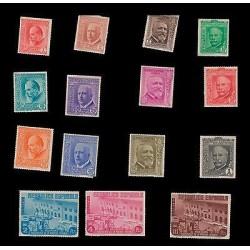 E)1938 SPAIN, SC.557.571 MINT SET