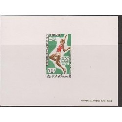 E)1968 MAURITANIA, ATHLETICS, PROOF, MEXICO OLYMPICS, SOUVENIR SHEET, MNH