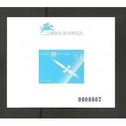 O) 1991 PORTUGAL, SATELLITE CEPT. PROOF