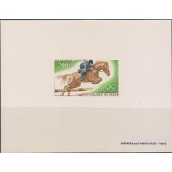 E)1968 NIGER, OLYMPIC EQUESTRIANISM, PROOF, MEXICO OLYMPICS, SOUVENIR SHEET, MNH