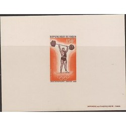 E)1968 NIGER, WEIGHTLIFTING, PROOF, MEXICO OLYMPICS, SOUVENIR SHEET, MNH