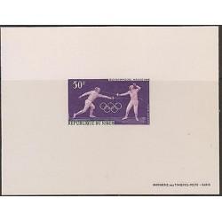 E)1968 NIGER, FENCING, PROOF, MEXICO OLYMPICS, SOUVENIR SHEET, MNH