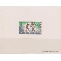 E)1968 GABON, BOXING, PROOF, MEXICO OLYMPICS, SOUVENIR SHEET, MNH