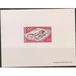 E)1968 GABON, HIGH JUMP, PROOF, MEXICO OLYMPICS, SOUVENIR SHEET, MNH