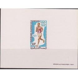 E)1968 MAURITANIA, ATHLETIC GEAR, PROOF, MEXICO OLYMPICS, SOUVENIR SHEET, MNH