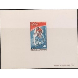 E)1968 GABON, CYCLING, PROOF, MEXICO OLYMPICS, SOUVENIR SHEET, MNH