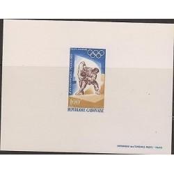 E)1968 GABON, KARATE, PROOF, MEXICO OLYMPICS, SOUVENIR SHEET, MNH
