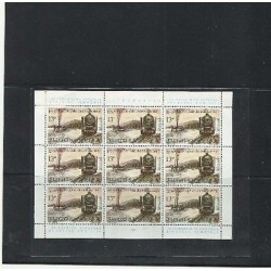 O) 1981 YUGOSLAVIA, LOCOMOTIVE, STEAM BOAT, MINI SHEET MNH