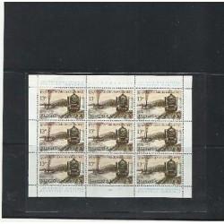 O) 1981 YUGOSLAVIA, LOCOMOTIVE, STEAM BOAT, MINI SHEET MNH