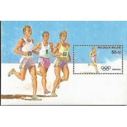 E)1988 BELGIUM, SUMMER OLYMPICS PRODUCER, ATHLETES, S/S, MNH