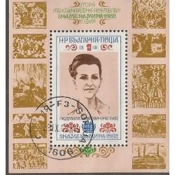 E)1982 BULGARIA, LUDMILA ZHIVKOVA, A1091, COMMUNIST LEADER, SOUVENIR SHEET, MNH