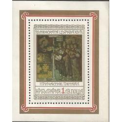 E)1976 BULGARIA, CATHOLISIM, PAINTING, ART, SOUVENIR SHEET, MNH