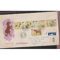 O) 1973 CHINA, HORSES, COVER TO CALIFORNIA - UNITED STATES, XF