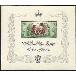 E)1951 EGYPT, MARIAGE OF KING FAROUK AND NARRIMAN SADEK, S/S, MNH