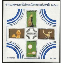 E)1987 THAILAND, THAIPEX, THAI ORNAMENTS, ANIMAL, PEACOCK, ART, VESSEL, MIRROR