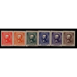 E) 1953 EL SALVADOR, JOSE MARTI SET, MULTI-COLORS, MNH