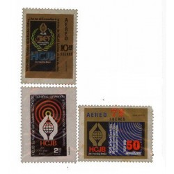 E) 1981 ECUADOR, JCJB, THE VOICE OF THE ANDES, 50 ANNIVERSARY SET, MNH
