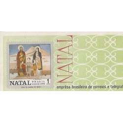 B)1970 BRAZIL, NATALE, RELIGION, PAINTING, CATHOLISCISM, SINGLE, MNH