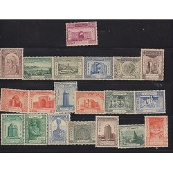 E) 1940 PERSIA, MOUSQUE, MONUMENTS SET, MINT, MNH AND LITTLE TONED XF