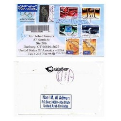 E) 2013 UNITED EMIRATES STATES, ATHENS OLYMPICS 2004 EDITION, CIRCULATED COVER