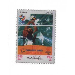 E) 2004 PERSIA, 12TH PARALYMPIC GAMES, SINGLE