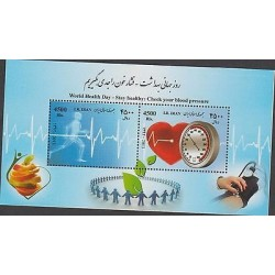 RO) 2013 PERSIA - MIDLE EAST - MEDICINE, WORLD HEALTH DAY . STAY HEALTHY - CHECK YOUR BLOOD PRESSURE, HEART, SOUVENIR MNH