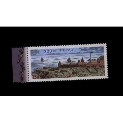 E) 2012 RUSSIA, BAY, HOUSE AT SEA, SINGLE, MNH