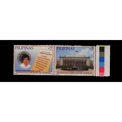 E) 1992 PHILIPPINES, PHILIPPINES POSTAL CORPORATION, 20TH ANNIVERSARY